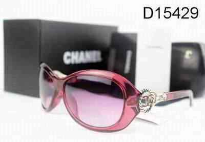 35e1032fd81b64 lunettes de soleil chanel masque,lunette chanel evidence noir,lunette chanel  femme 2012