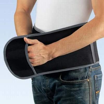 nettoyage ceinture lombaire,ceinture lombaire blanche porte,ceinture  lombaire pour arthrose 2ef95d2f613